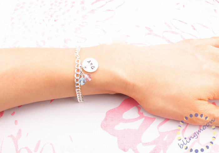 Custom engraved bracelet: personalized sterling silver charm bracelet